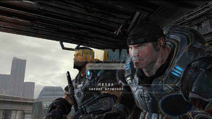 Скачать торрент Gears of War 2 [REGION FREE/GOD/RUS] для xbox 360 без регистрации