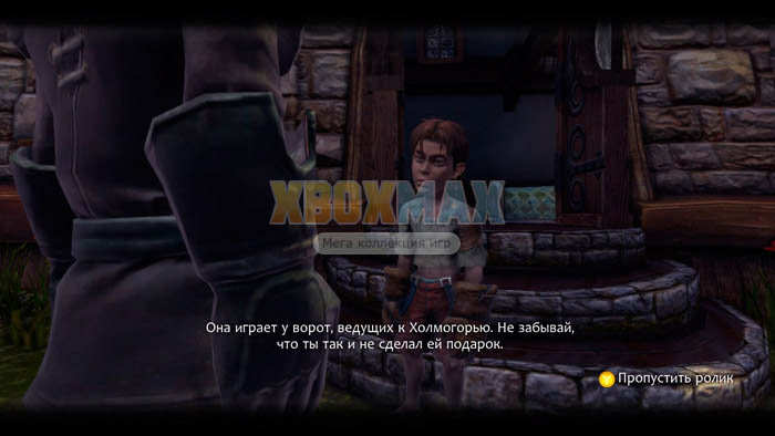 Скачать торрент Fable Anniversary [REGION FREE/GOD/RUSSOUND] для xbox 360 без регистрации
