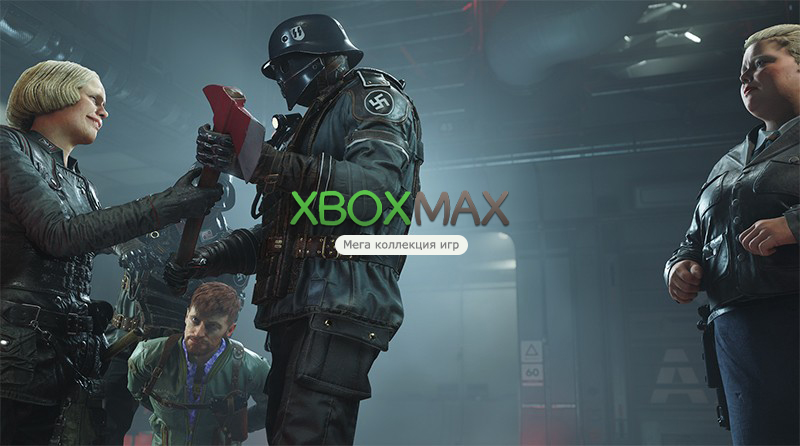 Скачать торрент (Xbox 360) Wolfenstein 2: The New Colossus на xbox 360 без регистрации