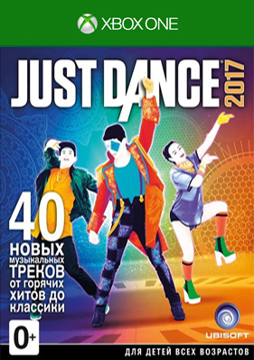 (Xbox One) Just Dance 2017