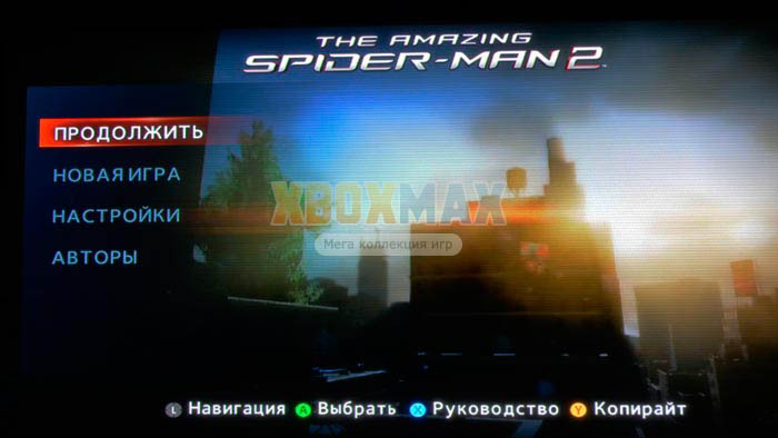 Скачать торрент The Amazing Spider-Man 2 [PAL/RUSSOUND] (LT+2.0) для xbox 360 без регистрации